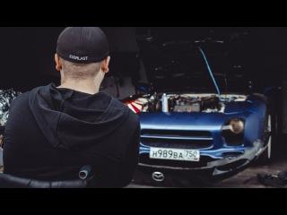 Mazda RX-7, КАТТАНА, ep.03. Месть падших. Ближайшие планы.