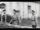 Военный фильм Засада 1969