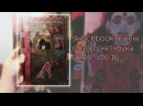 SKETCHBOOK TOUR | ENG SUB | ОБЗОР СКЕТЧБУКА 02.16-06.16