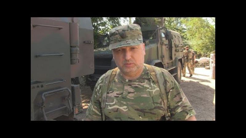 О. Турчинов у зоні проведення АТО випробував систему блокування антиукраїнсько ...