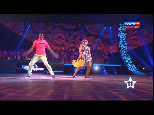 ИРИНА ПЕГОВА и Андрей Козловский 3 выпуск Танцы со звездами 28 02 2015 Факстрот