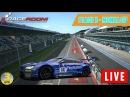 🔴 RaceRoom Racing Experience GT3 Champ Stage 5 @ Autodromo Nacionale di Monza GP LIVE