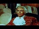 Жозеф Бальзамо 06-1973 французский фильм