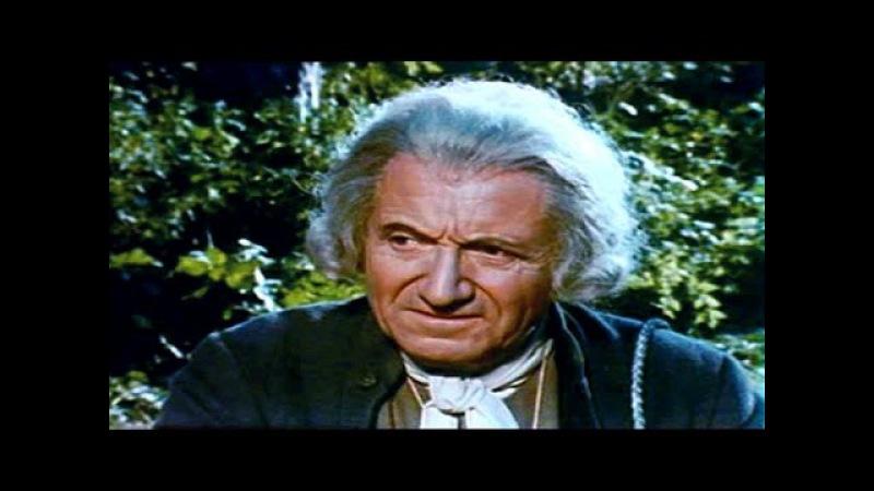Жозеф Бальзамо 07-1973 французский фильм