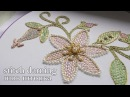ВЫШИВКА: ШТОПКА \ Hand Embroidery: Checkered Flower Stitch