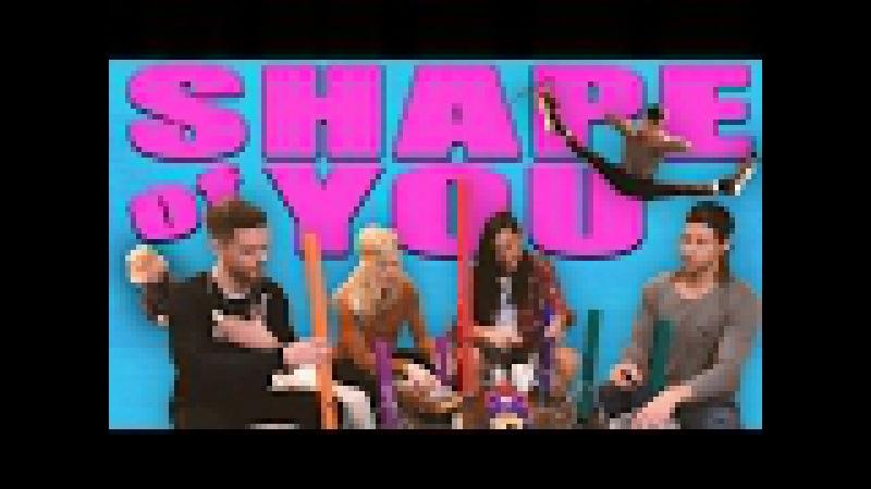 Shape of You - Walk off the Earth (Ed Sheeran Cover)