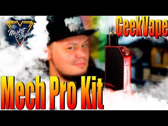Mech Pro Kit by GeekVape Крутой Сетап за Копейки 👍