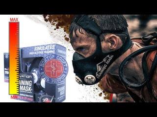 Доктор Спорт - Тренировочная маска