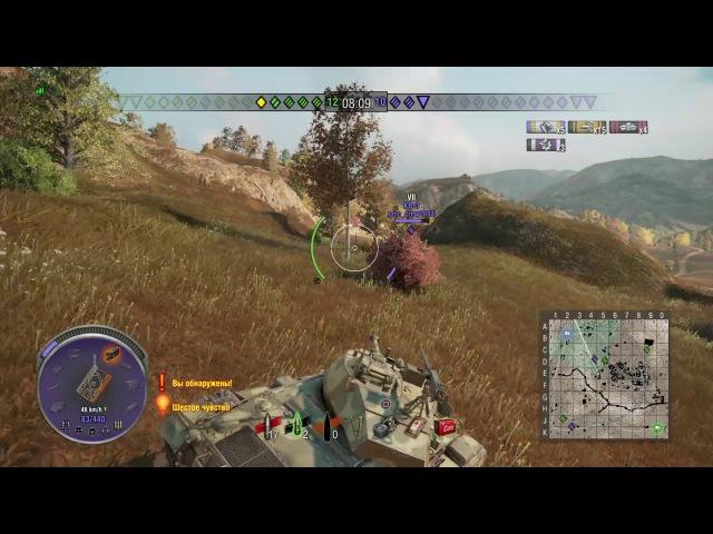 World of Tanks PS4 M24 Chaffee чутка помог затащить...