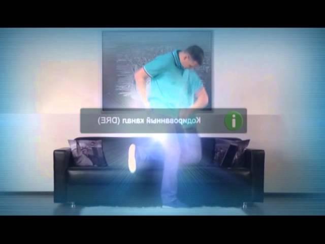 Надпись Кодированный канал на экране вашего телевизора