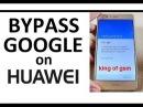Huawei P9 Lte Reset Bypass FRP google account