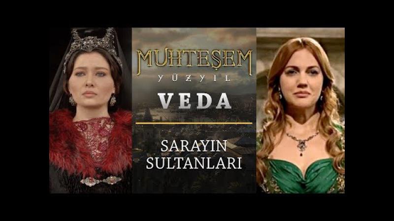 Muhteşem Yüzyıl Veda | Sarayın Sultanları