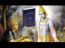Свами Криянанда. Сущность Бхагавад Гиты 48.  Бессмертная душа часть 2