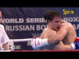 Бокс. Михал Олас vs Ислам Текеев Boxing.Michal Olas vs Islam Tekeev