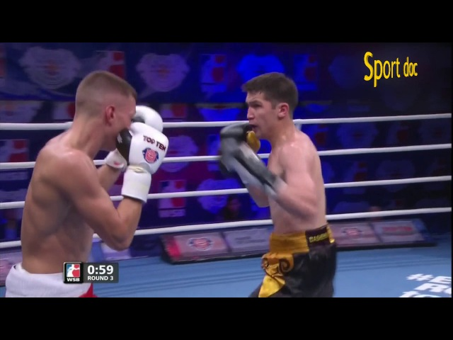 Бокс.Пэтт МакКормик vs Самат Башенов/ Boxing.Pat McCormack vs Samat Bashenov