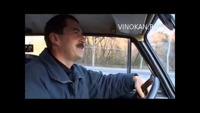 Первый пилот 'Как я ездил в Москву'