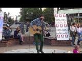 Выступление Вовки Плюмбума (PLUM BUM, NABR) - улица брест 3 часть