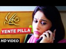 Yente Pilla Video Song Nagaram Movie Sundeep Kishan Regina Cassandra