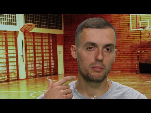 Історія успіху відомого баскетболіста. Леонід Стефанишин