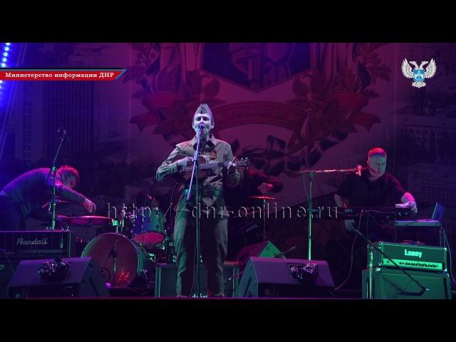 Юлия Чичерина на концерте в Донецке . 9 мая 2017