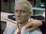 30 случаев из жизни майора Земана. Клещи. 12 серияЧехословакия 1976