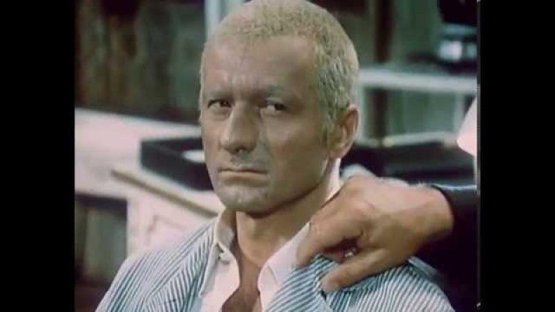 30 случаев из жизни майора Земана Клещи 12 серия Чехословакия 1976