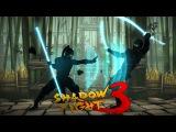 Shadow Fight 3 (БОЙ С ТЕНЬЮ 3) ПРОХОЖДЕНИЕ - МЕЧ ИЛИ КОПЬЕ