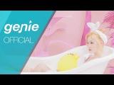 마르멜로 MARMELLO - PUPPET Official MV