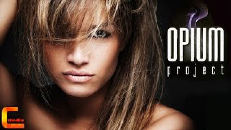 OPIUM project Красивая Клип