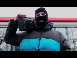 Грибы - Тает Лёд (Red Cup Team Version)