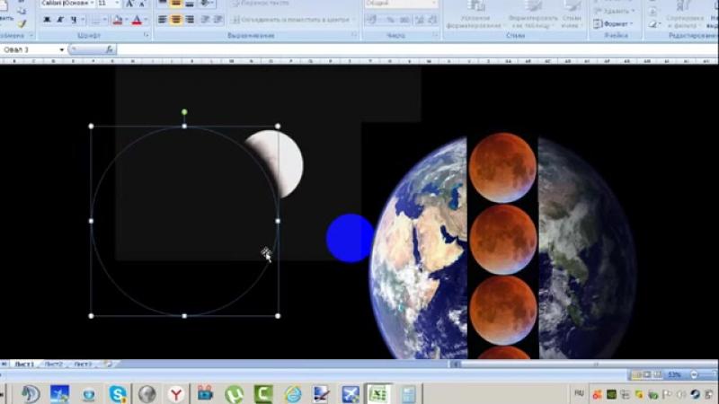 Лунное затмение невозможно в гелиоцентрической системе. Траблы с тенью Земли, отбрасываемой на Луну.