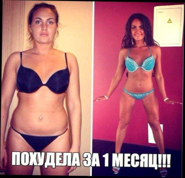 Как сильно похудеть за 7 дней