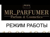 Mr_Parfumer (г.Тихорецк)