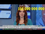 Сколько Раз СОВРАЛ ПУТИН на ПМЭФ 2017 - Быть Или