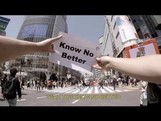 Major Lazer - Know No Better (Official Lyric Video)