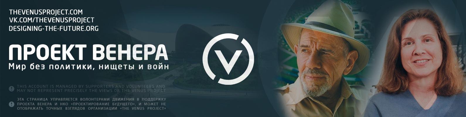Динамические обложки ВКонтакте  DyCover