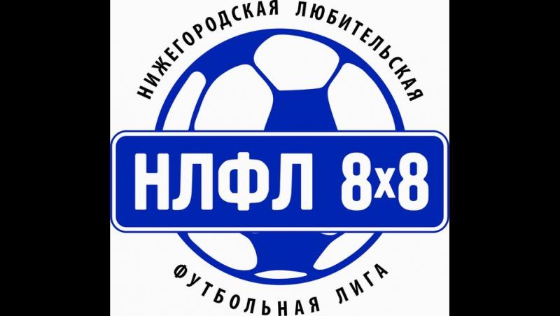 Дружина 1-5 Локомотив-РПМ-Д(2 тайм)