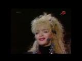 Посторонний, молодой, шальной - Лариса Долина (Хит-парад Останкино 92) 1992 год