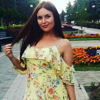 ВКонтакте Анастасия Гладкова фотографии