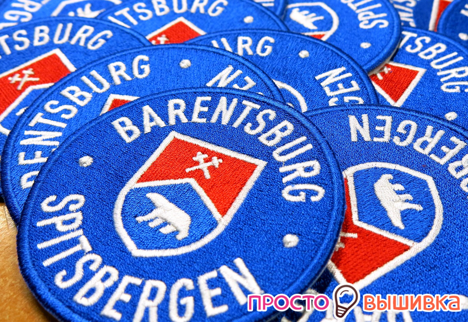 Нашивки Barentsburg на синем фоне
