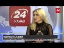 Ірина Федишин Ось 24 канал і розсекретив режисера постановників нашого шоу
