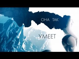 Премьера. Денис RiDer feat. Тризэ - Фантазии (Lyric Video)