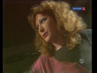 Алла Пугачёва - Просто (Поднимись над суетой) Фрагмент из телепередачи Здравствуй, Олимпиада!. Июль, 1980