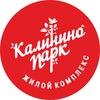 ЖК Калинино Парк | Краснодар