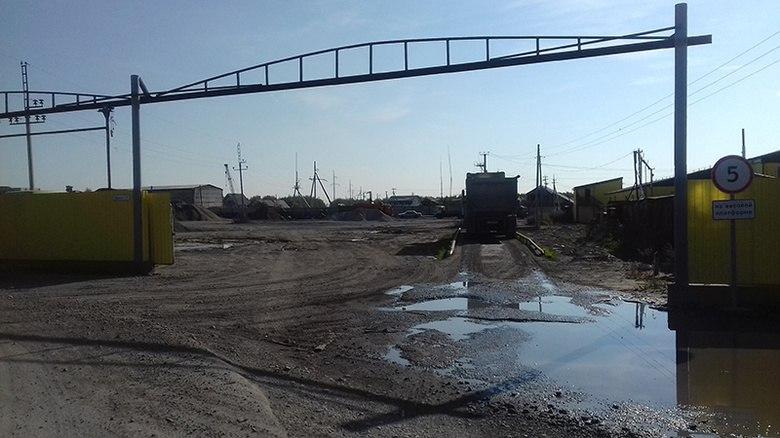 В ОНФ настаивают на переносе асфальтобетонного завода в Зоркальцево от жилых домов.