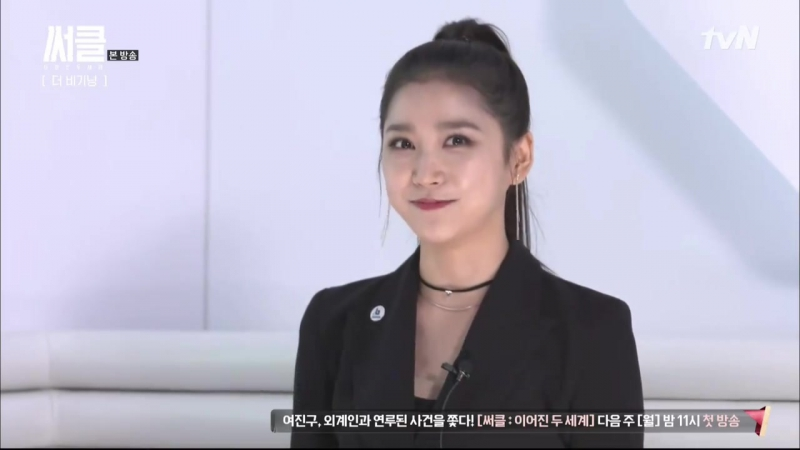 10517 Lee Yooyoung (Hello Venus) @ tvN Circle Making CUT Interactive Interview