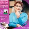 Sofya Koval