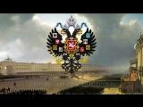Хор Валаамского монастыря. Боже, Царя храни– Гимнъ Россійской Имперіи