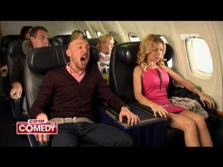 Comedy Club - Пик-ап в самолете от Сержа Горелого
