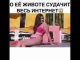 Красотка?? #вайн #видео #смешно #vine #юмор #прикол #мило #юморист #ржака #приколы #смех #шутка #ржач #мем #LOL #fail #fails